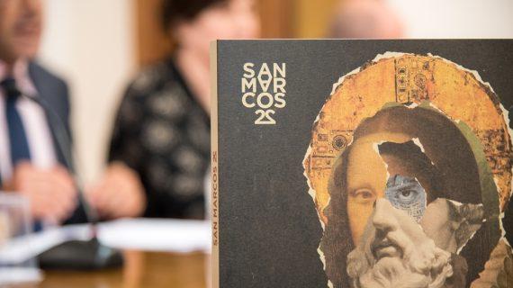 78 obras de alumnos de la Facultad de Bellas Artes de la USAL seleccionadas en la XXII edición de los Premios San Marcos