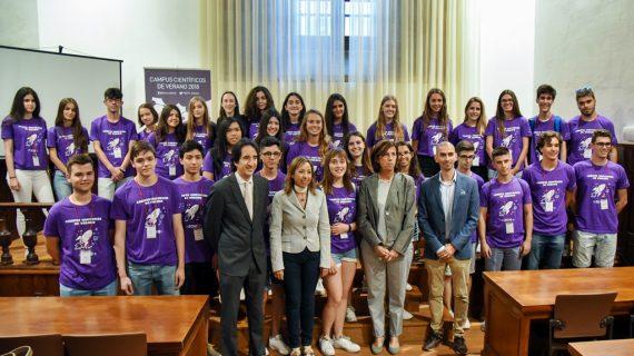 Los Campus Científicos de Verano acogen a 120 alumnos que conocerán de primera mano la investigación universitaria