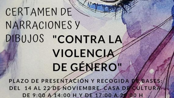 Carbajosa celebra el Día contra la Violencia de Género con un Certamen de Narraciones y Dibujos