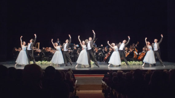 La Strauss Festival Orchestra ofrecerá este miércoles el tradicional Concierto de Año Nuevo en el Centro de las Artes Escénicas y de la Música